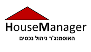 HouseManager